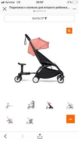 Подножка к коляске для второго ребенка BabyzenYOYO