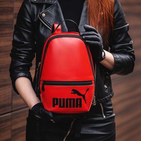 Женский кожаный рюкзак/портфель puma школьный, женская сумка пума