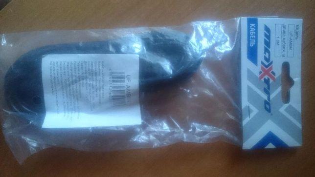 USB-кабель для принтера Maxxtro UF-AMBM
