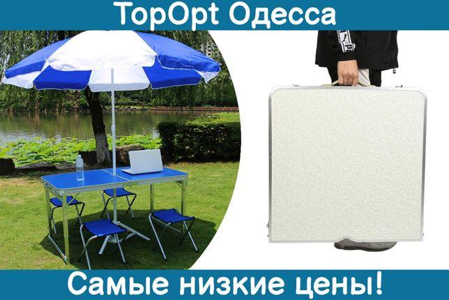 Стол для пикника с 4 стульями усиленный с зонтом 2 м все цвета!!