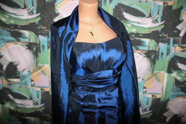 Платье, платье с шарфом Magic Nights 40 р