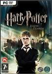 Harry Potter i Zakon Feniksa PC, sklep, gra komputerowa