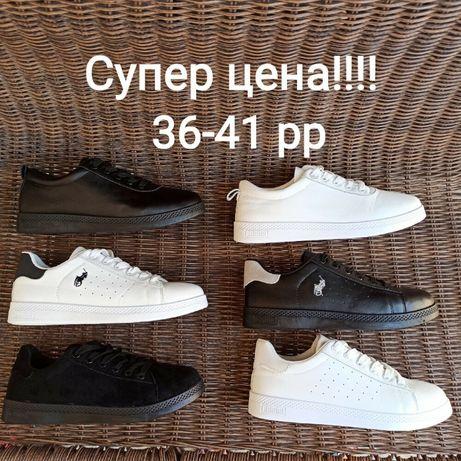 Черные белые кеды кроссовки туфли школьные кожаные подростковые