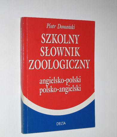 Piotr Domański, Szkolny słownik zoologiczny angielsko-polski i pol-ang
