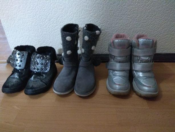 Взуття осінь, зима