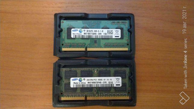 Память Samsung SO-DIMM DDR3L 2Gb + 2 Gb