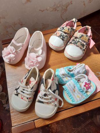 Обувь для девочки,пинетки,кеды