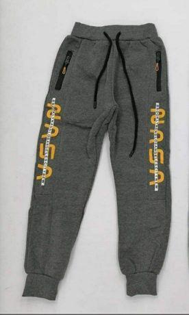 Ocieplane spodnie dresowe