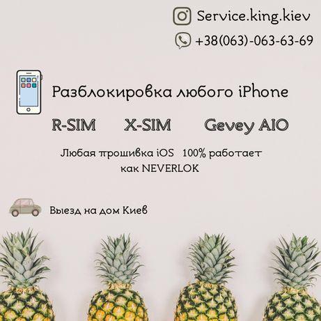 Разблокировка iPhone R-SIM  X- SIM Gevey Aio iPhone 5/se/6/6+/7/7+/8/8