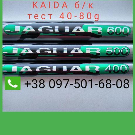 Удочка KAIDA 40-80g 4м,5м,6м, поплавочная,без колец,маховое удилище