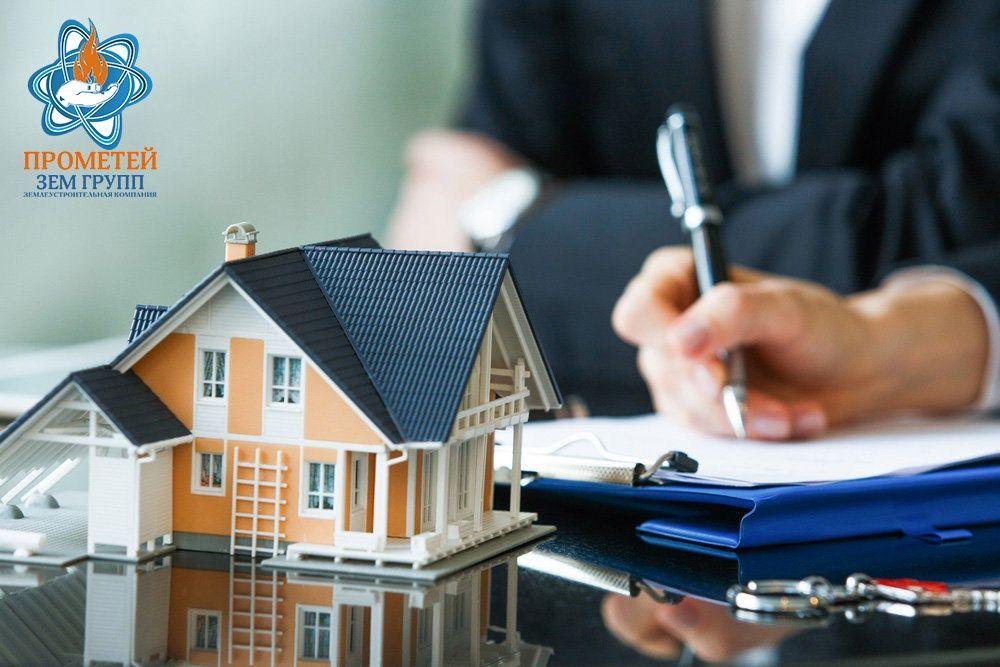 Приватизация квартир и гаражей под ключ Днепр - изображение 1