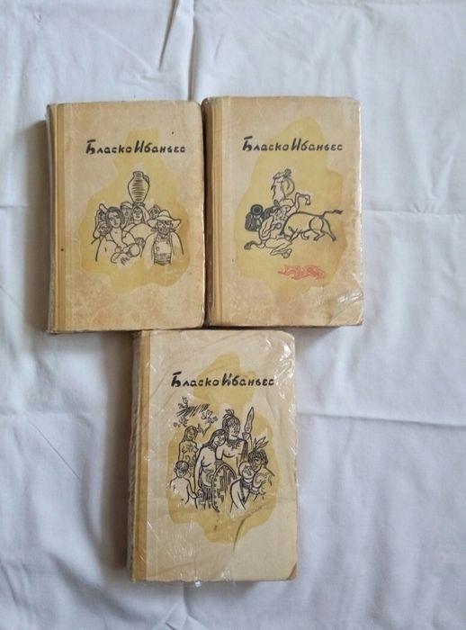 Висенте Бласко Ибаньес, испанский писатель Донецк - изображение 1