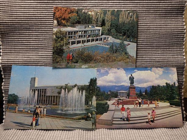 Советские открытки с видами Ялты, 1974 г.