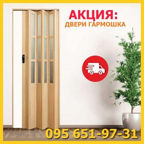 Двери-гармошка цвет светлый дуб, размер 60,70,80,90,100,110. Доставка
