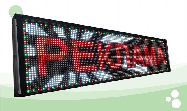 Бегущая строка LED панель 135*56