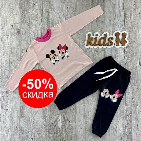 Стильная пижама для девочки, рисунок Минни и Микки Маус, 100% хлопок