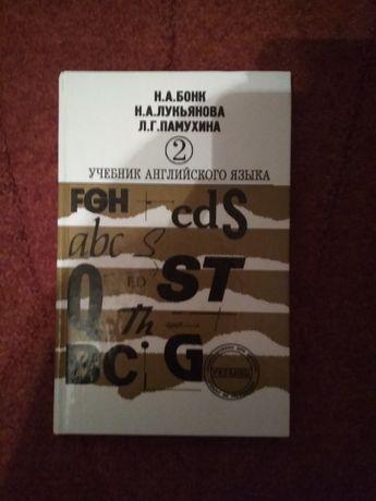 Книжка  учебник книга з анг мови, бонк Бонк 2 частина
