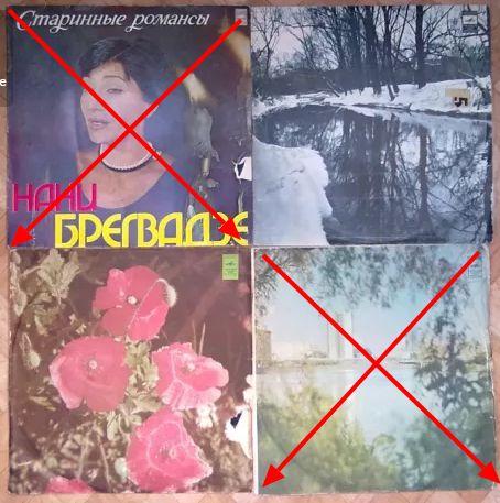 Старинные романсы и русские народные песни (смотрите фото и список)