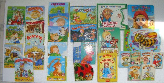 Детская литература современ.издат.