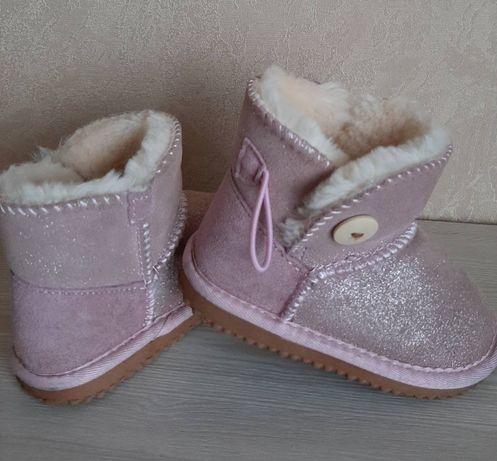 Продам угги сапожки ботинки