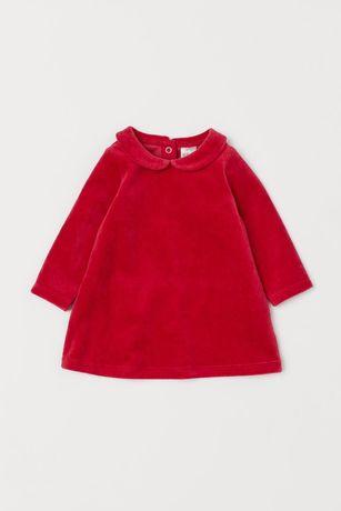 Велюровое платье h&m нарядное