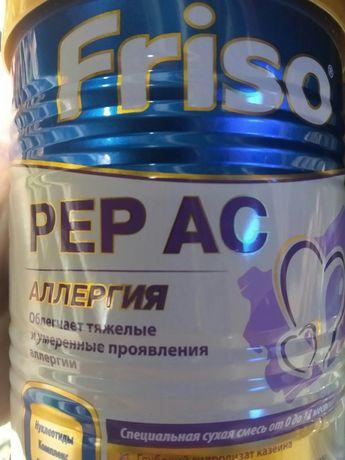 Детская смесь Friso Pep AS облегчает тяж. и умер. проявления аллергии