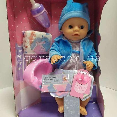 Пупс функциональный, игрушки для девочек, кукла как живая