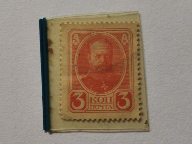 Rosja Carska znaczek pocztowy czysty 120A*