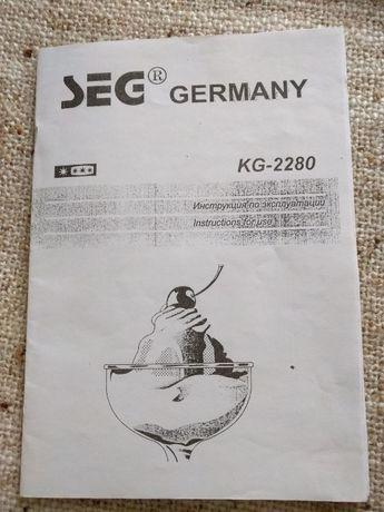 Холодильник двухкамерный SEG KG-2280 W