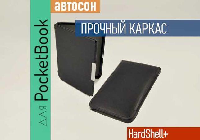 Чехол для покетбук PocketBook 606 628 627 616 633 обложка +автосон