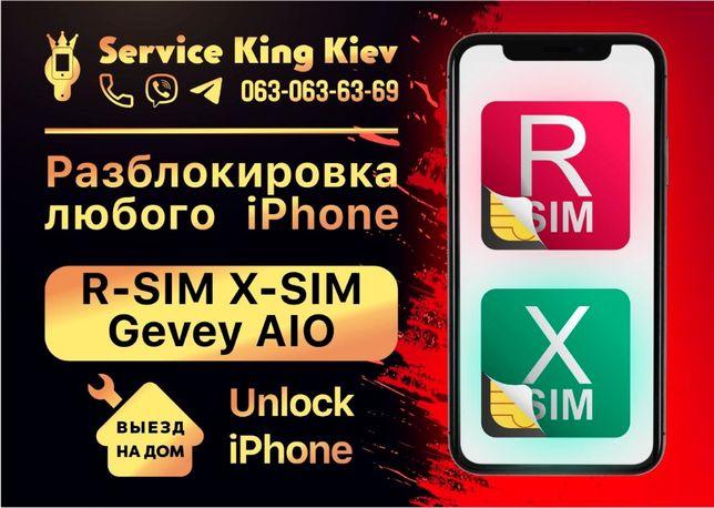 Настройка чипа R-sim 100% Gevey R-Sim iPhone 5 6 7 7Plus 8 X XR Xs
