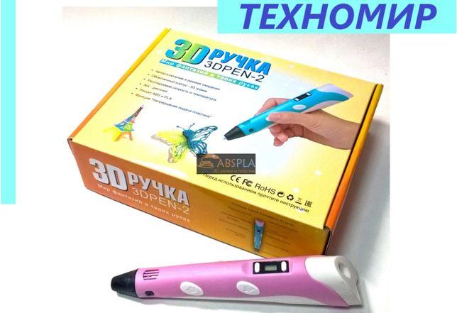 3D ручка с LCD дисплеем для рисования 2-го поколения 3DPen-2. Розовая.