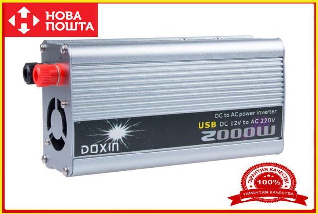 Преобразователи напряжения (инвертор) 12-220V 2000 Ватт!