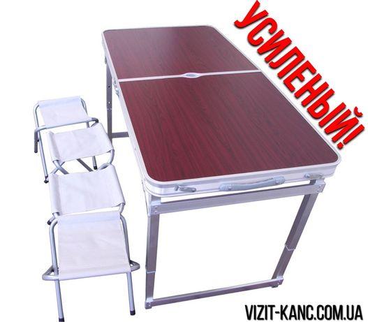 Качество! УСИЛЕННЫЙ Стол для пикника. Столик на природу +4 стула