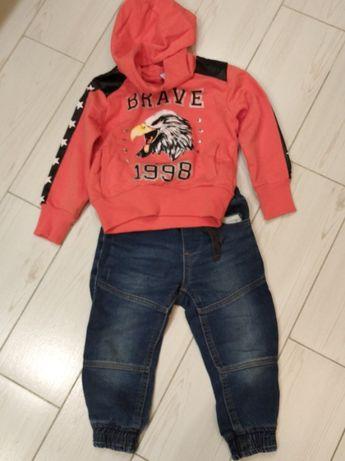 Комплекс одежды (джинсы и олимпийка)