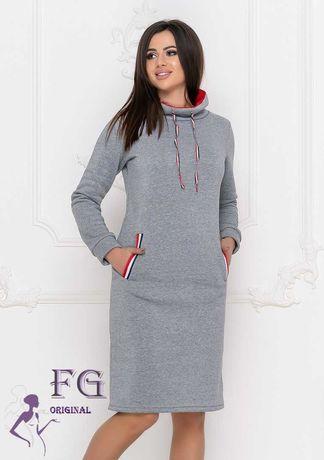 Платье женское спортивное на флисе
