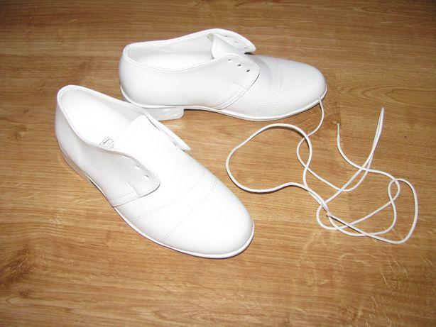 Buty komunijne 28 białe chłopięce