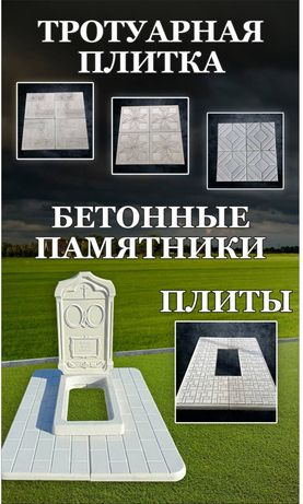 Памятники от производителя