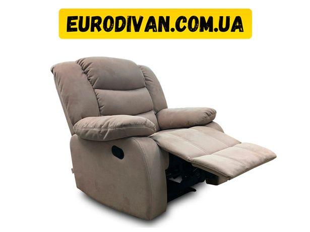 Спа кресло кушетка реклайнер педикюрно-косметологическое - Роан (Roan)