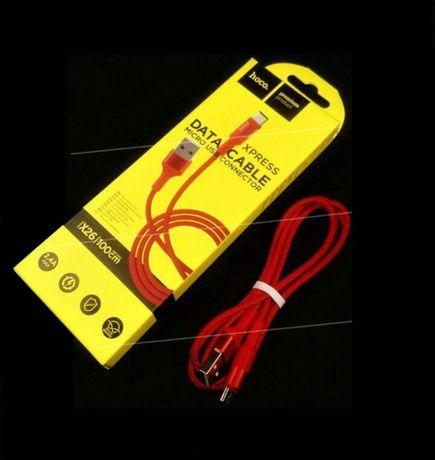 Кабель для зарядки USB - micro USB