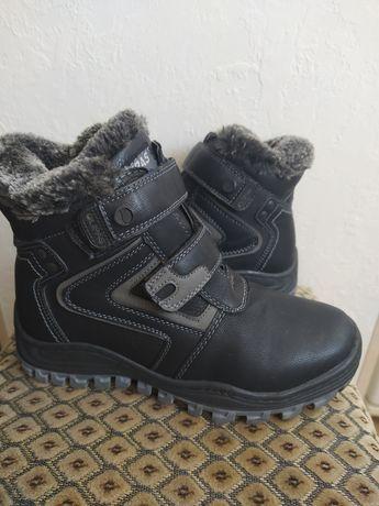 Распродажа! Детские зимние ботинки для мальчиков