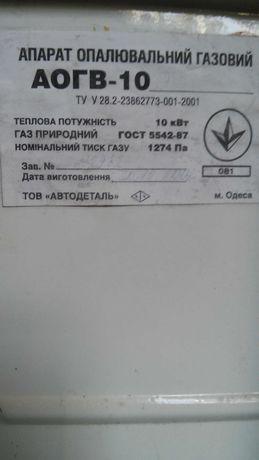 Газовый котел АОГВ-10