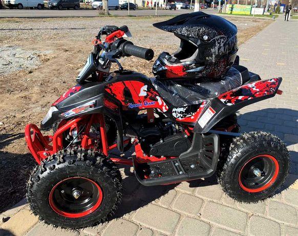 ЛУЧШИЙ детский квадроцикл 65 кубов на бензине