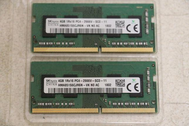 Память для ноутбука DDR4 2666 8 Gb (2х4Gb)