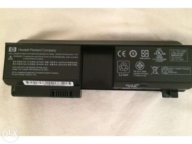 Bateria nova para portatil hp alta capacidade original