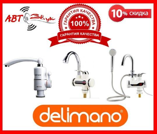 Кран электрический Делимано проточный водонагреватель Delimano