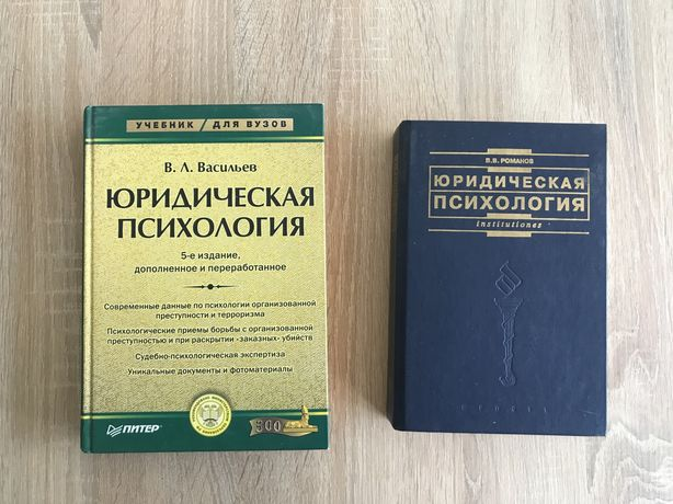 Книги Психология