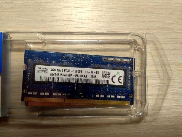 Оперативная память Hynix 4Gb DDR3L-1600 (HMT451S6AFR8A-PB N0 AA)