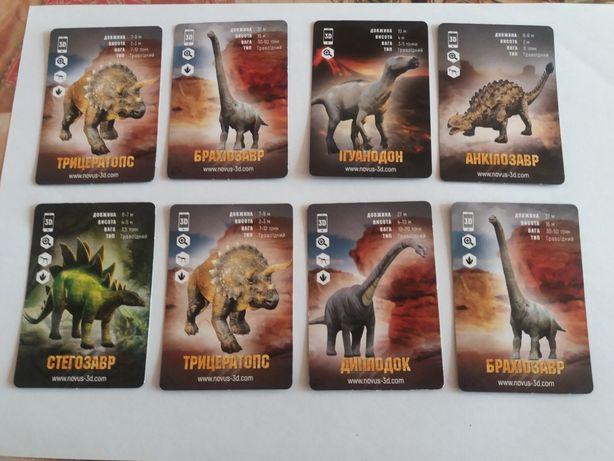 Карточки Динозавры Эпоха 3Д коллекция 53 шт.