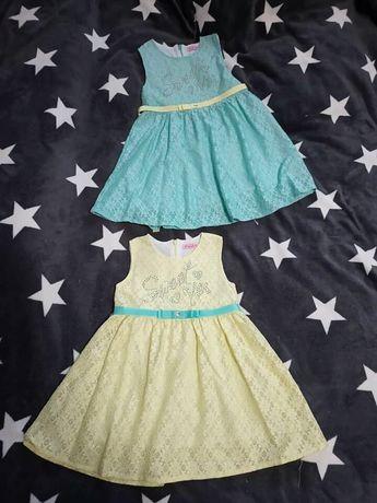Sukienka może dla blizniaczek